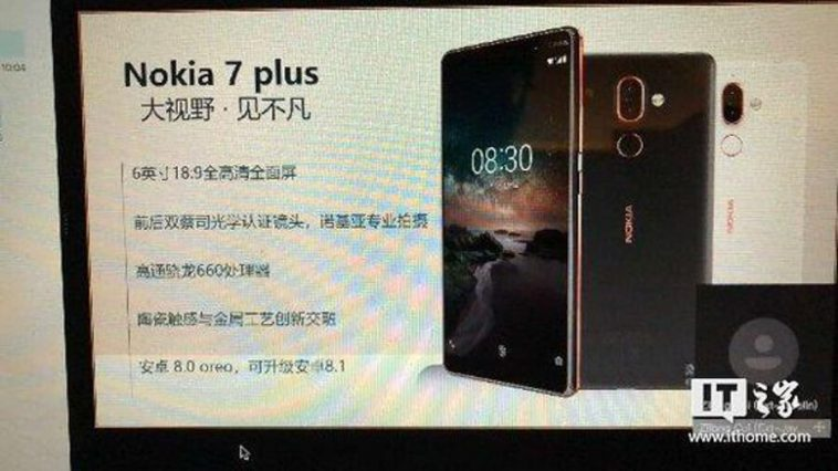 Nokia 7 Plus with 18:9 display and dual cameras leaked