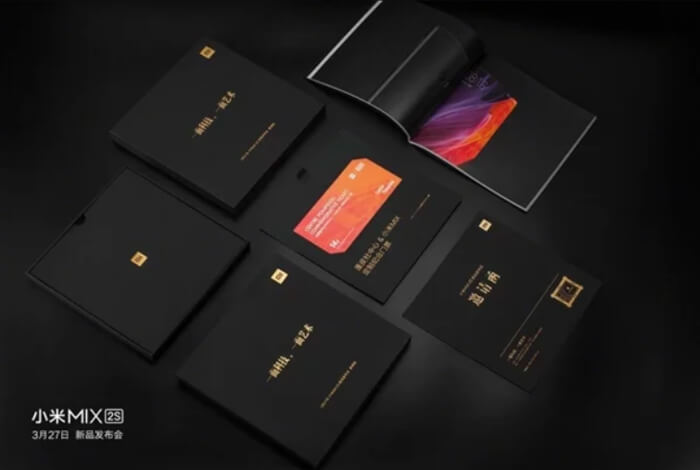 Mi MIX 2S leaked packaging