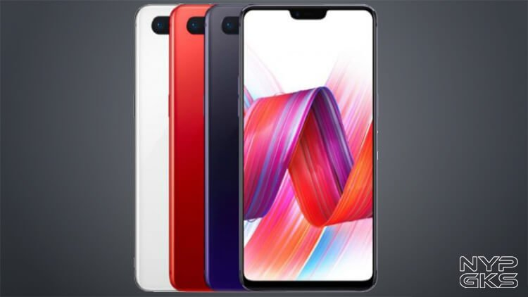oppo r15 dream mirror edition noypigeeks