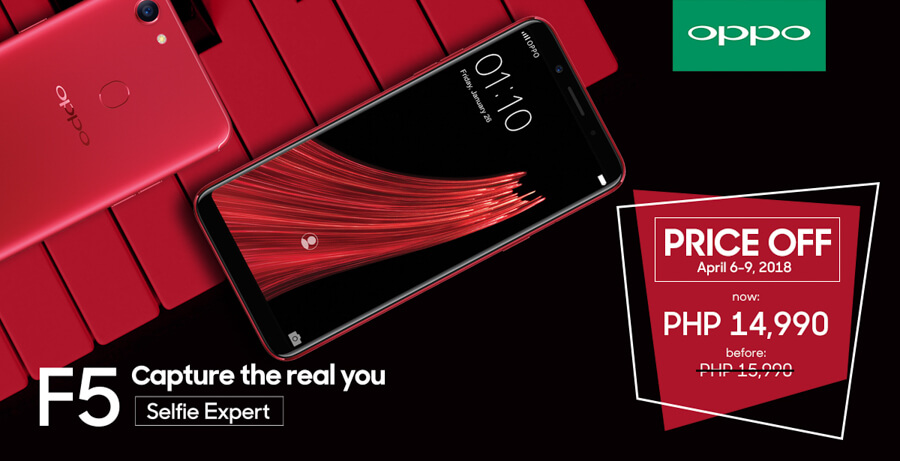 OPPO F5 discount