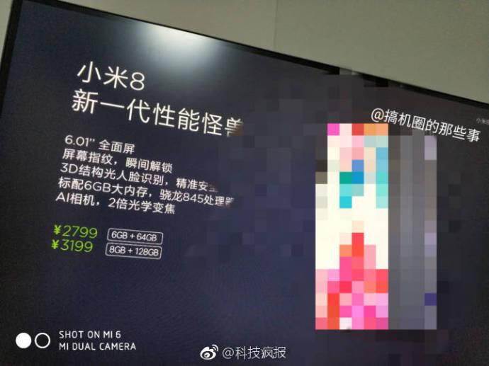 xiaomi-mi-8-leaked-specs