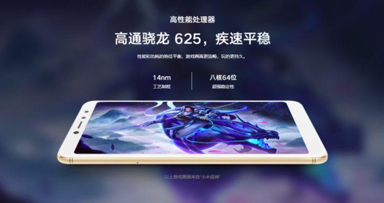 xiaomi-redmi-s2-specs-price