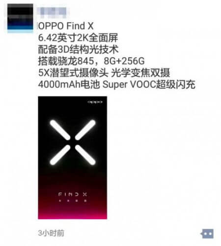 Rumored-specs-OPPO-Find-X