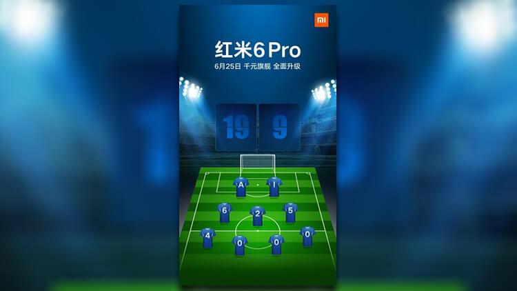 Xiaomi-Redmi-6-Pro-official-launch