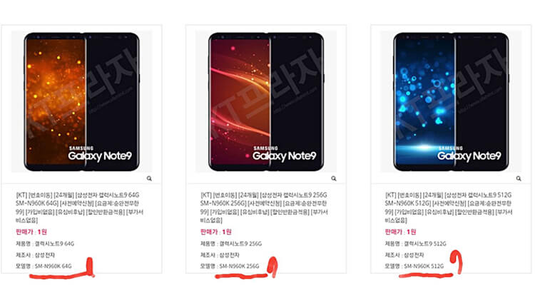 samsung-galaxy-note-9-leaked