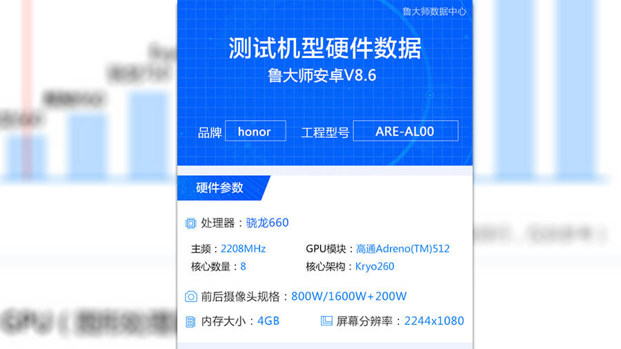 honor-8x-max-leaked