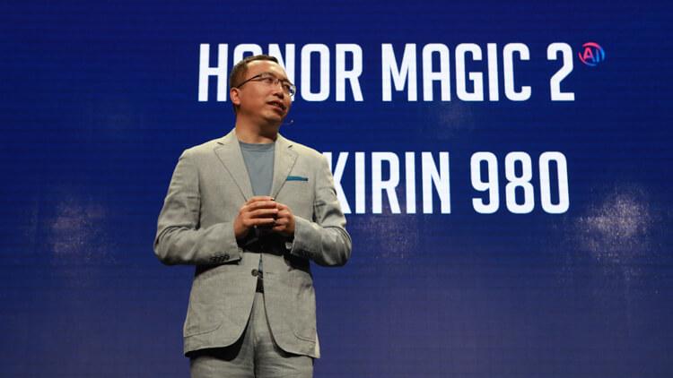 honor-magic-2-teased