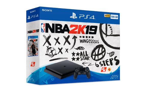 NBA 2K19 PlayStation 4 Bundle