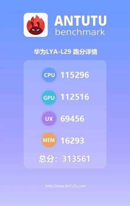 Huawei-Mate-20-AnTuTu-score
