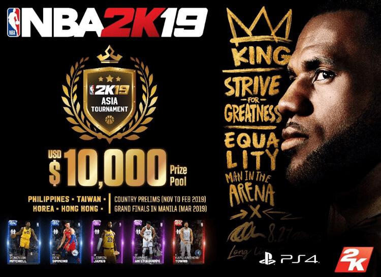 NBA-2K19-Asian-Tournament-Philippines