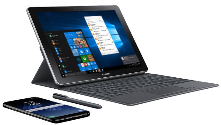 Samsung-Galaxy-Book-2-official