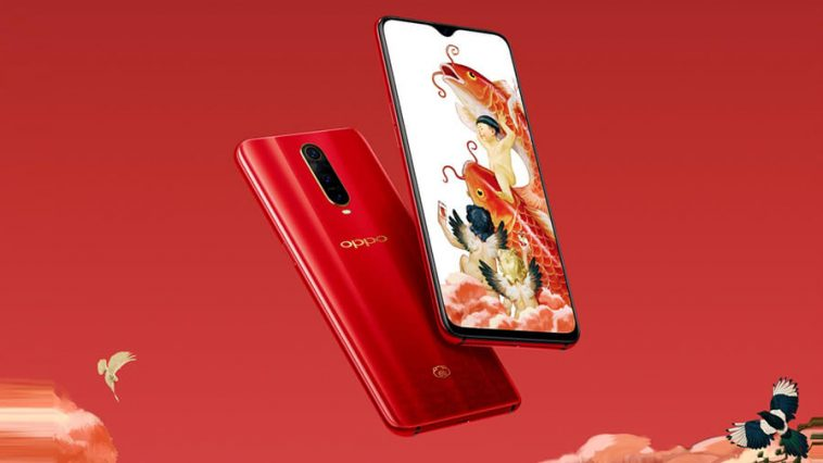 oppo-r17-and-r17-pro-new-year-edition