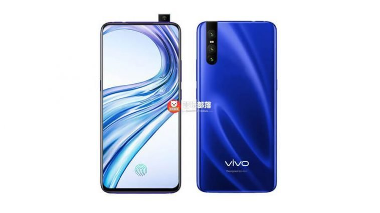 Vivo-V15-Pro-Features-Leaked