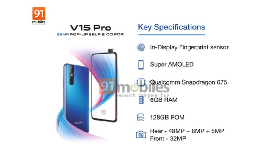 Vivo-V15-Pro-Specs-Leaked
