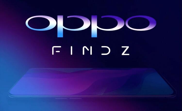 oppo-find-z-leaked-5463