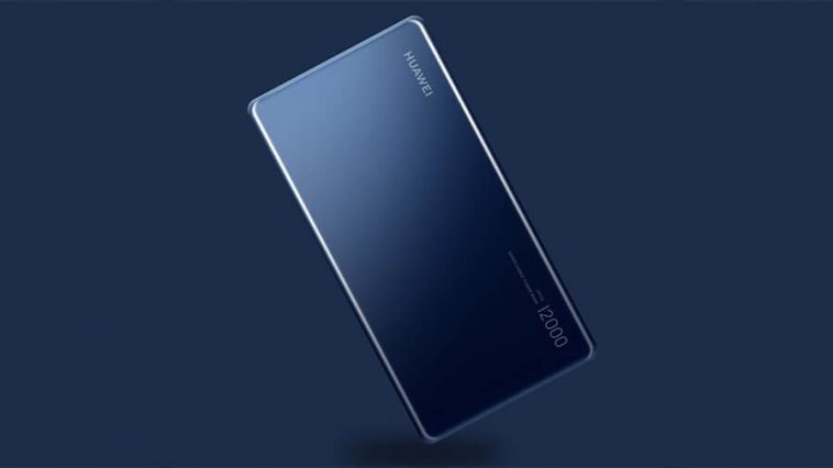 Huawei-12000-40w-super-charge-Philippines