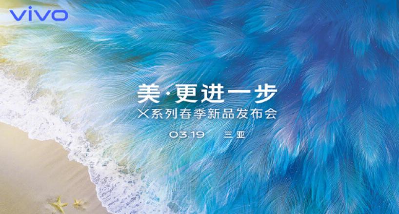 Vivo-X27-release-date-1
