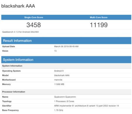 Xiaomi-blackshark-2-leaked-5235