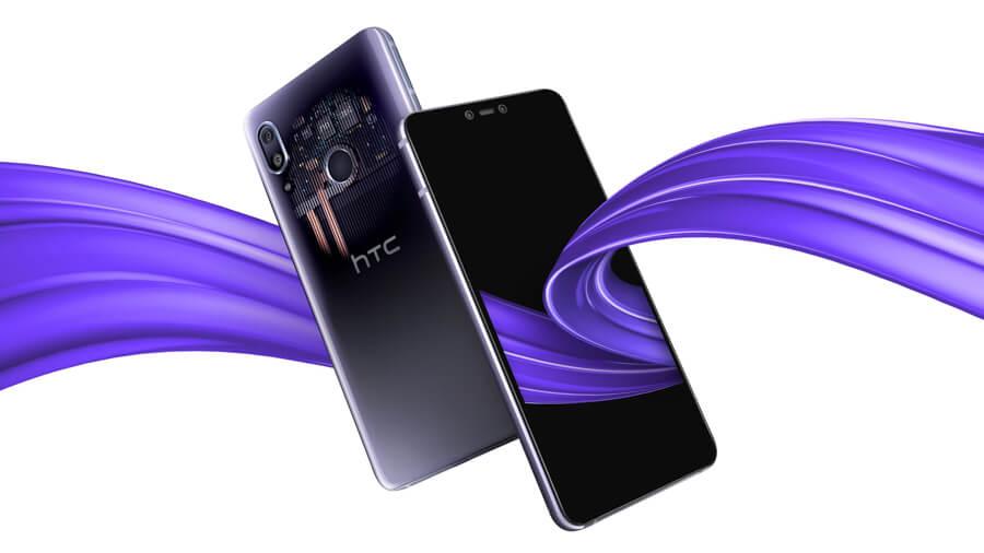 HTC-U19e-Specs