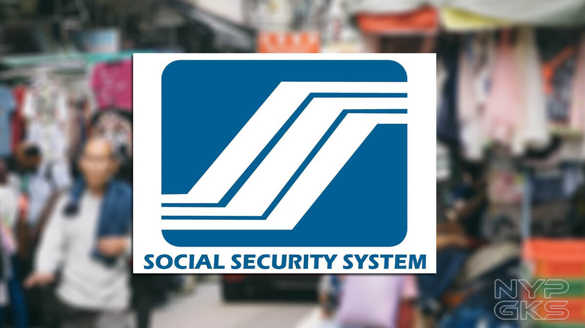 How-to-verify-your-SSS-number-online