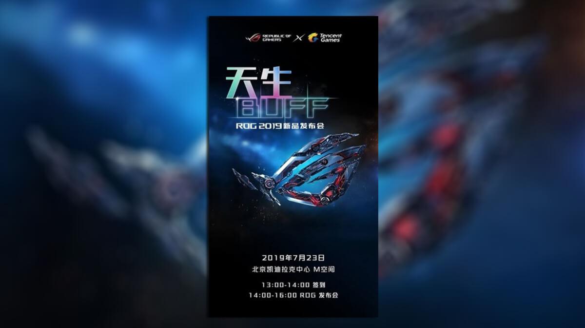 ASUS-ROG-Phone-2-release-date