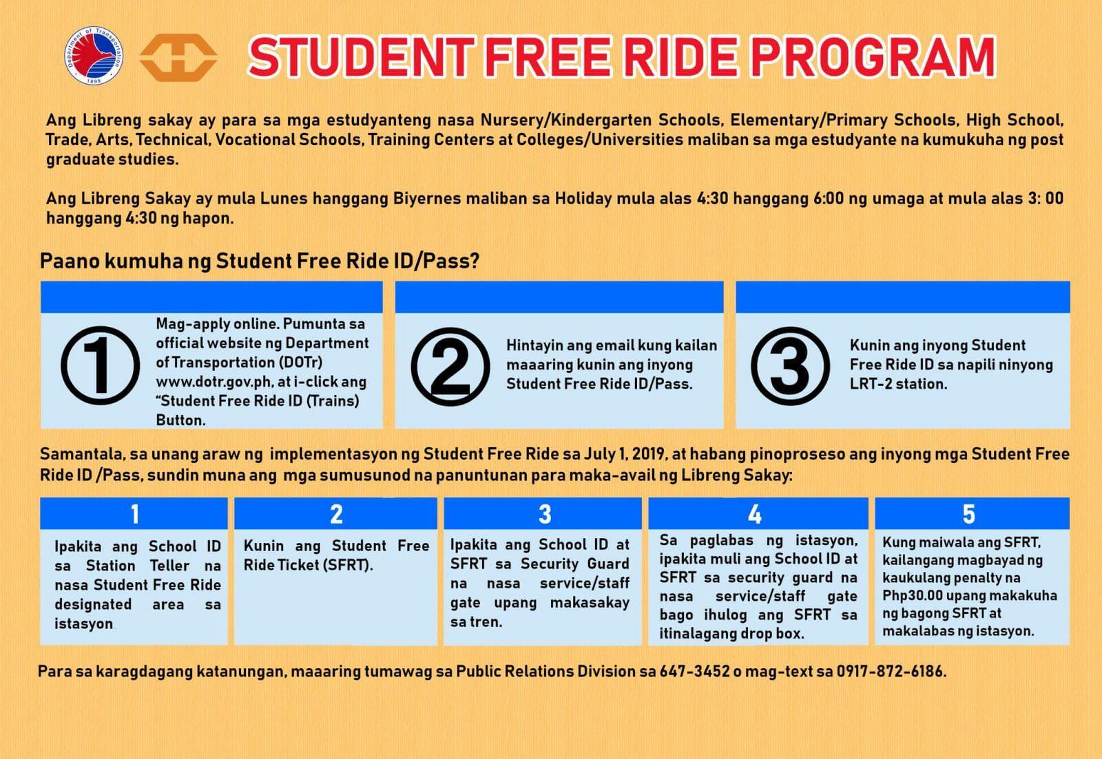 DOTR-Free-Ride-Student-Program