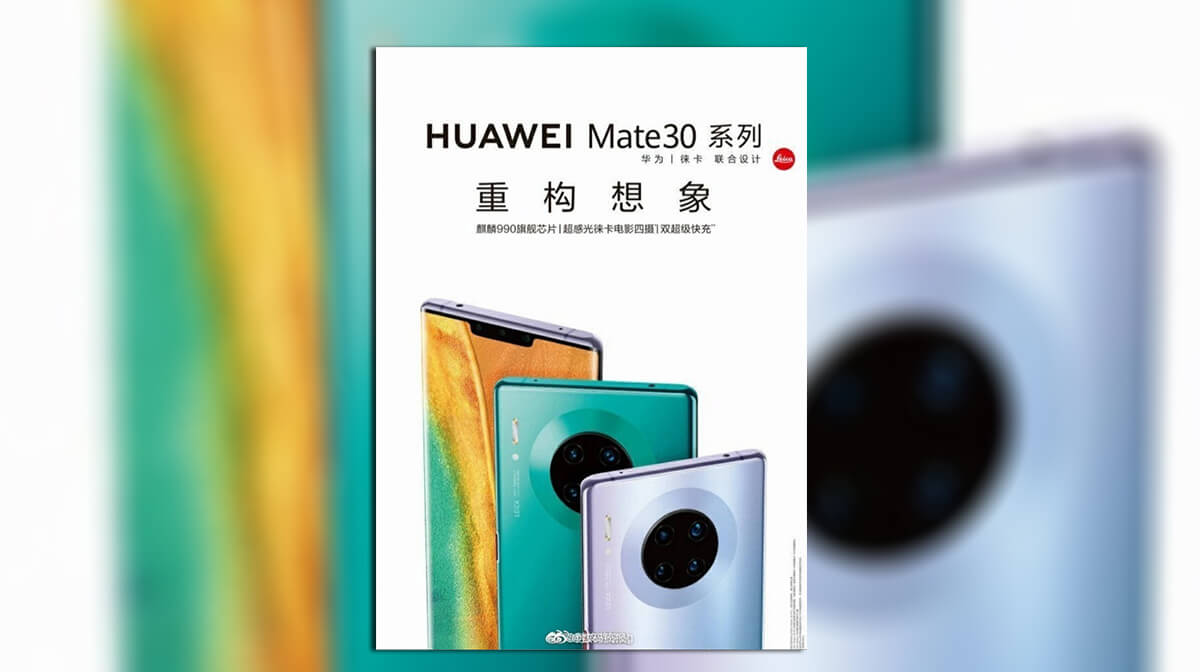 Huawei-Mate-30-Pro-leaked-5126