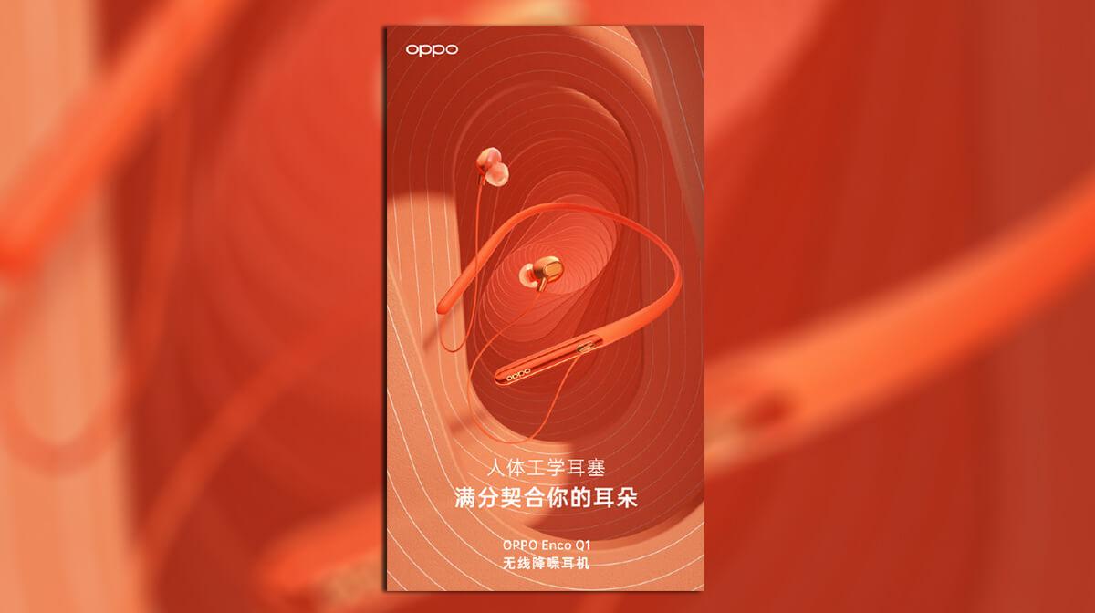 OPPO-Enco-Q1-Price