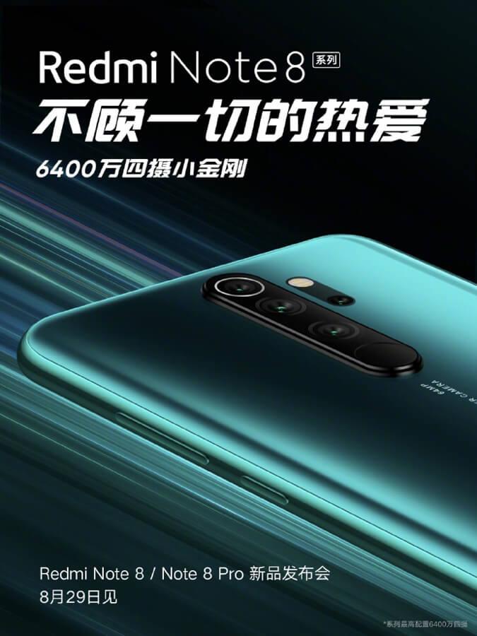 Xiaomi-Redmi-Note-8-release-date
