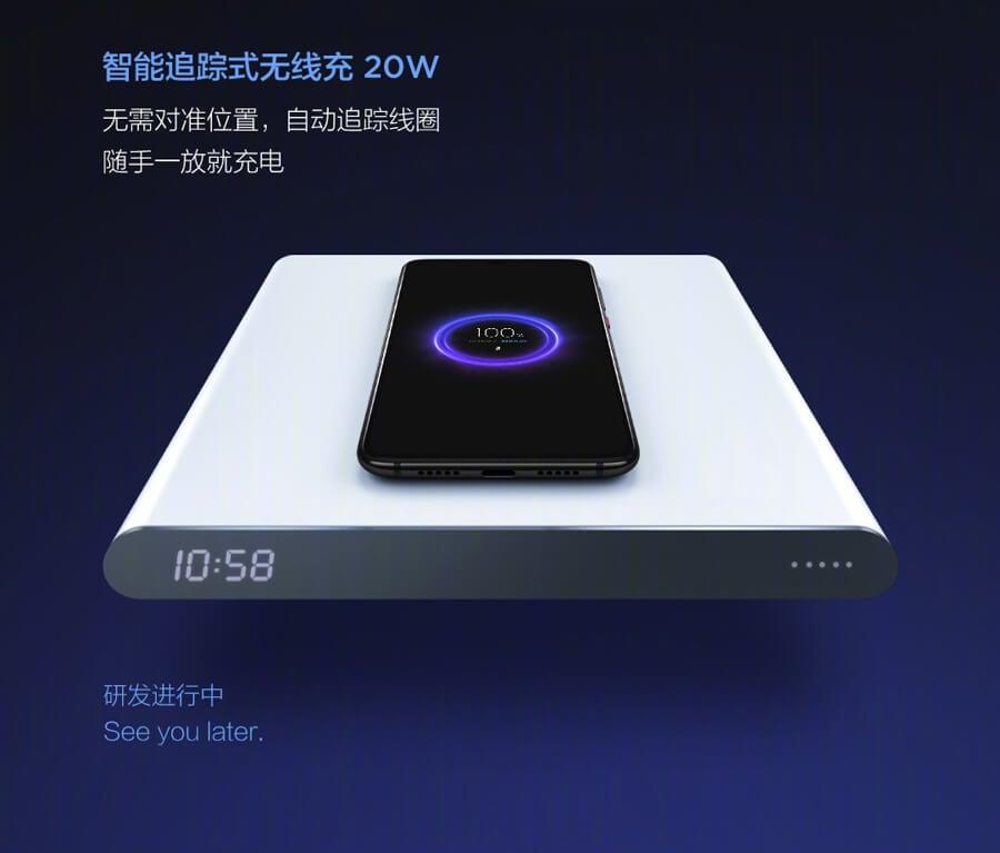 Xiaomi-10W-reverse-wireless-charging