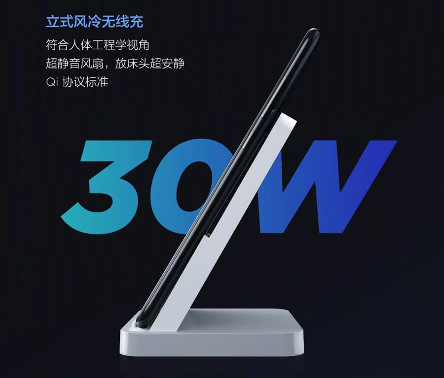 Xiaomi-30W-wireless-fast-charging-5818