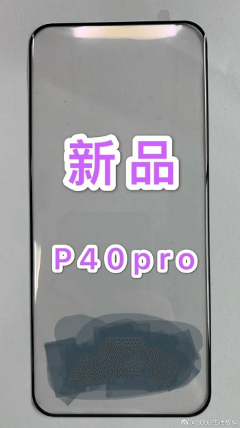 Huawei-P40-Pro-leaked-pic