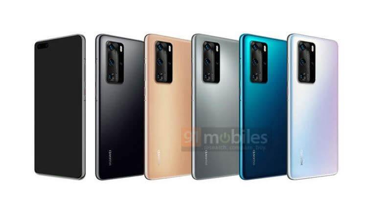 Huawei-P40-Pro-leak