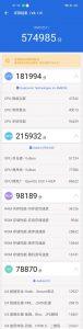 Realme-RMX2071-AnTuTu-benchmark-NoypiGeeks