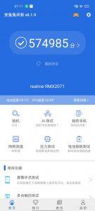 Realme-RMX2071-AnTuTu-benchmark-result-NoypiGeeks