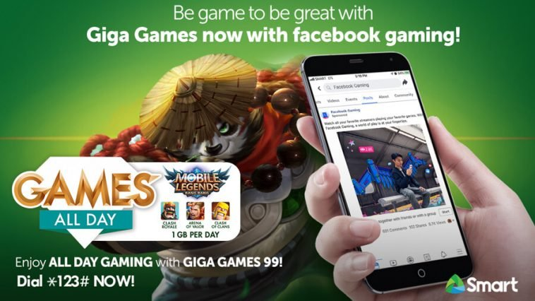 Smart-Giga-Facebook-Games