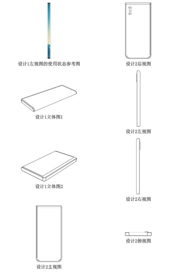 Xiaomi-Foldable-Phone-Patent-5918