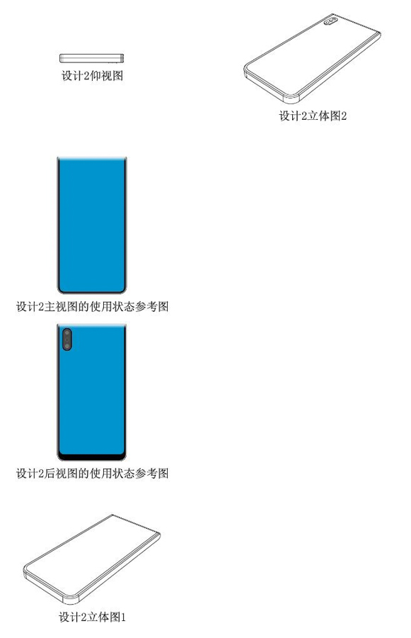Xiaomi-Foldable-Phone-Patent-5919