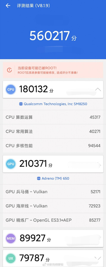 Xiaomi-Mi-10-specs-leaked-5918