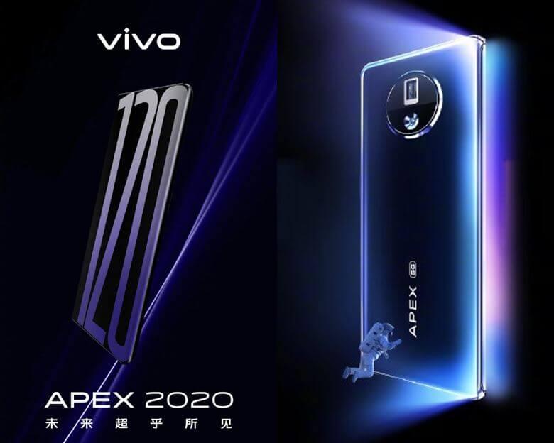 Vivo-Apex-2020