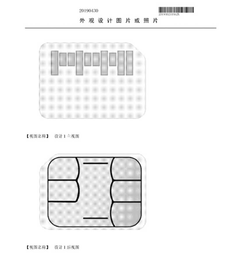 Xiaomi-5G-SIM-memory-card-5933