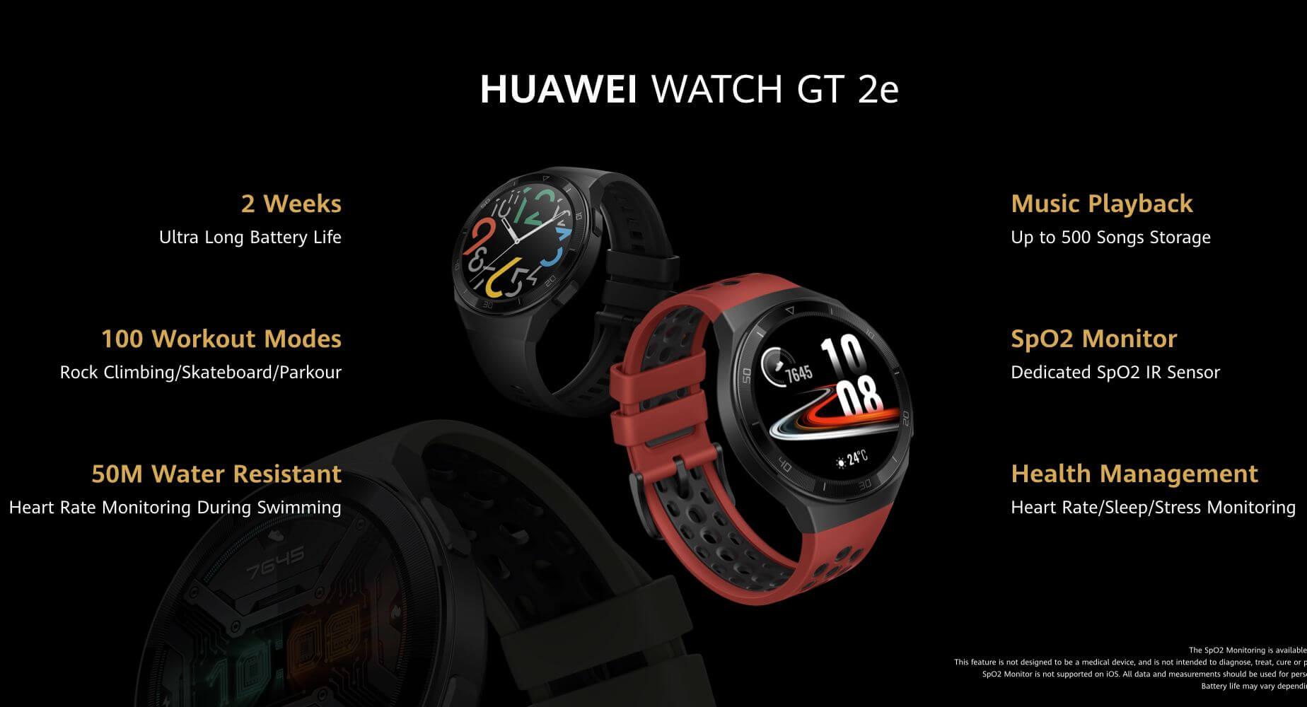 Huawei-Watch-GT-2e