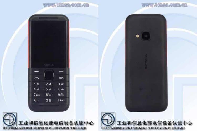 Nokia-XpressMusic-2020-2910