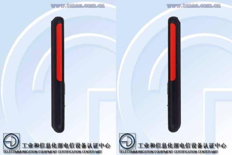 Nokia-XpressMusic-2020-8291