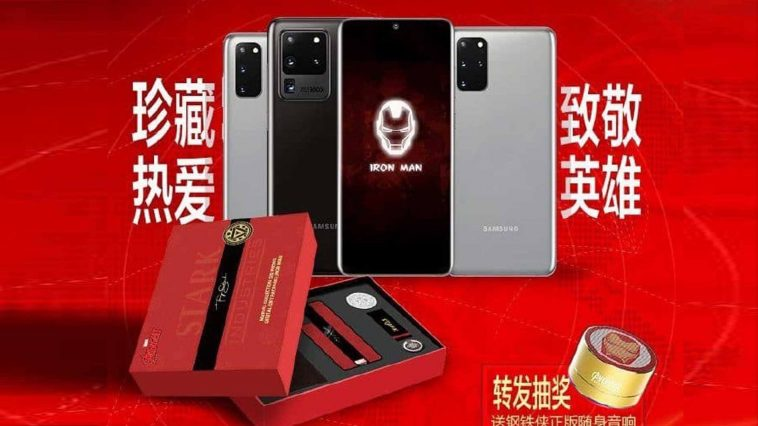 Samsung-Galaxy-S20-Iron-Man