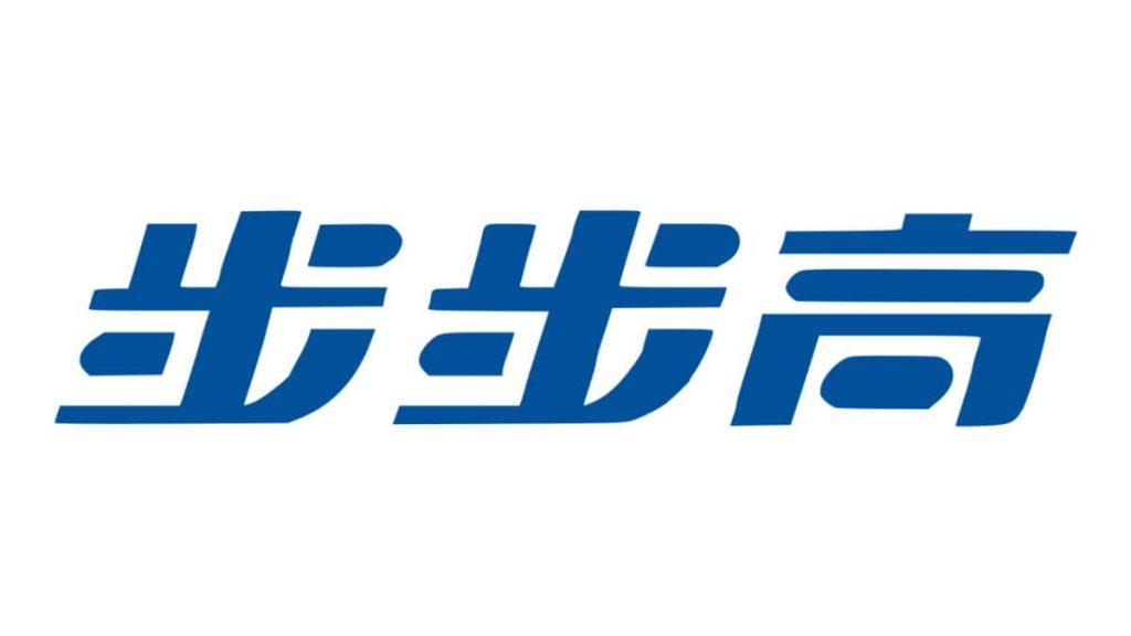 BBK-electronics-logo