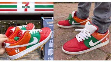 Nike-SB-711-shoes-partnership