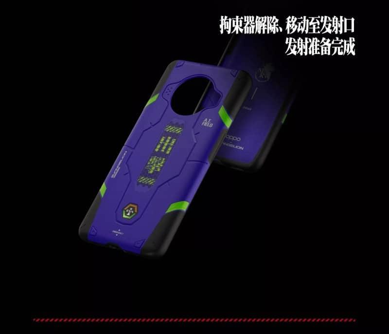 OPPO-Ace2-Evangelion-Specs