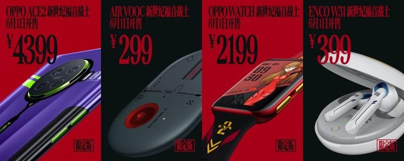 OPPO-Evangelion-prices