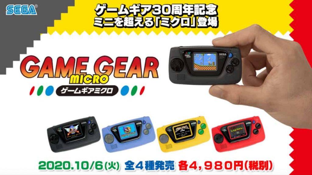 Sega-Game-Gear-Micro-Price-Specs